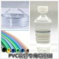 PVC软管专用增塑剂不冒油增塑剂替代对苯使用