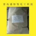 硬脂酸钙厂家批发 盛彤悦化工 推荐好的硬脂酸钙生产