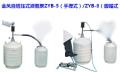 金凤液氮罐液氮泵ZYB-8