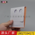 光学眼镜片包装袋纸质M边含无纺布纸袋