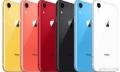 苹果xr回收典当 iPhone手机典当抵押