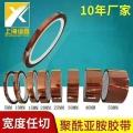 10多年供应厂家直销金手指胶带,质量稳定