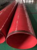 消防专用涂塑钢管批发厂家