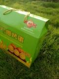濮阳彩色纸箱厂水果纸箱定做牛皮纸箱