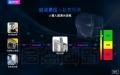 供应西藏景区票务系统新疆场馆人脸二维码电子检票门禁