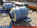 新疆钢套钢保温固定支架实力厂家