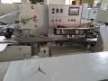 青岛丰业FB590学生文具盒包装机