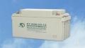BT-HSE-90-12 HL赛特蓄电池税率更改