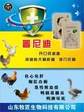 鸭病毒浆膜炎混感就用金卫士