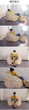 广州追趣懒人沙发家居沙发户外沙发