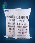 碳源厂家-北京乙酸钠-醋酸钠2019年价格