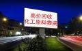 杭州哪里回收过期染料,大量回收过期染料