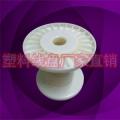 专业批发DIN122塑料线轴 镀锌铜丝缠线轮