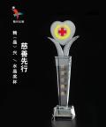 广州赛区选美大赛水晶奖杯定做