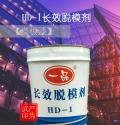 徐州模板漆一桶多少钱