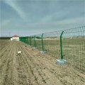 双边护栏网规格 圈地护栏网 水库围栏