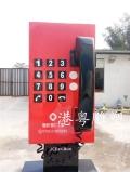 深圳智汇大夏创意玻璃钢双面电话机雕塑仿真座机雕塑