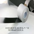 东莞PET黑色0.05双面胶生产厂家