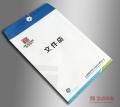 档案袋印刷 南京档案袋印刷 南京档案袋印刷厂
