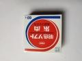 台湾利百代朱肉印台MS-60明色朱肉印泥