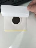 儿科蜂蜜膏药贴生产厂家OEM贴牌加工定制
