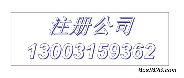 浪●�グl生器CDF-6912