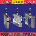 地铁简易道闸 出入口控制系统设计图 安装道闸系统公司