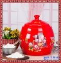 装米米桶密封10斤用20斤储米陶瓷米缸景德镇防潮