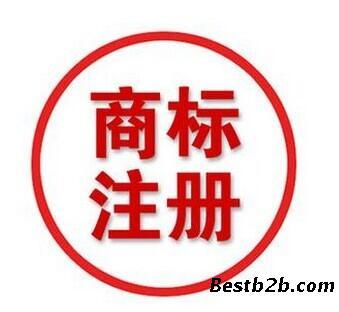 湖南长沙商标注册时间要多久,个人如何申请
