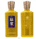 设计经典创意白酒瓶 空酒瓶50~750ml玻璃酒瓶