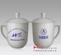 景德镇陶瓷纯白带盖杯子厂家定制LOGO办公室会议