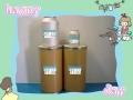 钨酸钠原料药厂家专业研发生产和销售
