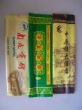 日照定制筷子湿巾 三件套
