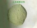 枣庄现货供应聚合氯化铝含量24 -30