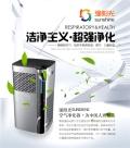 空气净化 甲醛净化剂招商加盟 强阳光环保