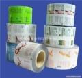 长宁区封箱胶带回收公司长宁区透明胶带回收价值无限