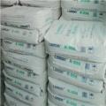 长期大量回收多元醇组合料