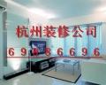 杭州专业装修培训学校公司电话,装修培训学校预算评估