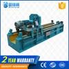 广西使用寿命厂高频焊管机机械设备厂商