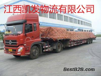 南昌到芜湖的物流公司有哪些 南昌至芜湖市物流