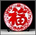 同学聚会陶瓷纪念盘 来图订做陶瓷纪念盘