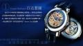 余姚手表回收 余姚全套二手手表回收多少钱