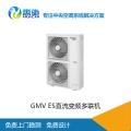 格力商用空调_格力ES系列独立式空调