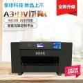 享印科技uv打印机小型印衣服机器 T恤数码印花创业