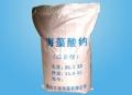 重庆回收色粉回收厂家
