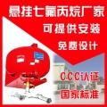 定温式悬挂七氟丙烷灭火装置 七氟丙烷灭火管网