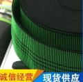 义乌沙发带批发-厂家直销 找远宏公司