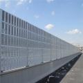 道路降噪声屏障 公路声屏障 高架声屏障