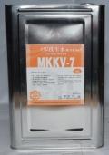 供应日本进口光阳UV洗车水 洁净力强 水溶性好