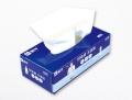 广告盒抽纸、..成本低效果好..